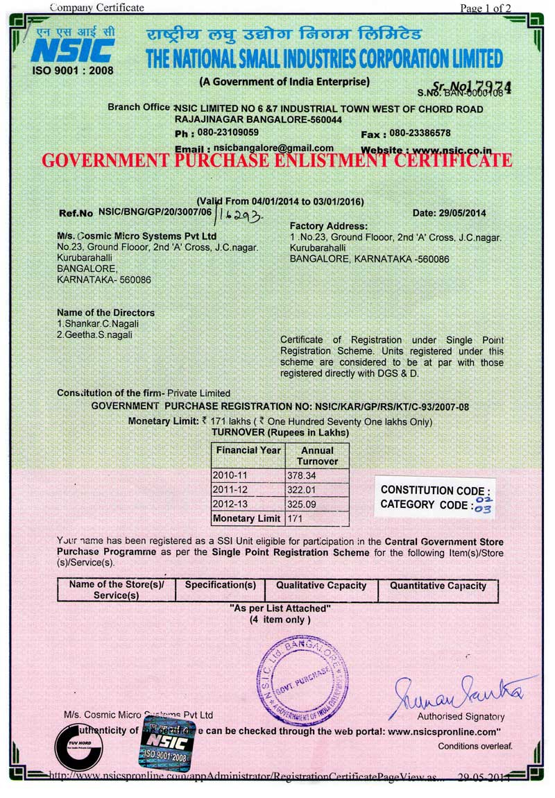 NSIC Certificate Page-1
